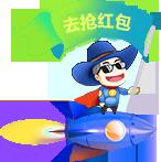 阆中网站建设